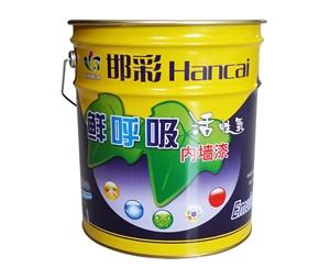 含彩活性氧墙面漆